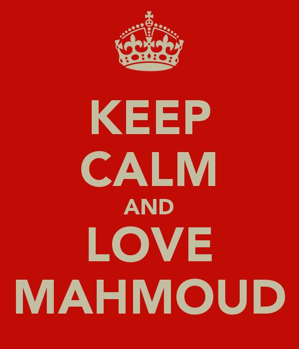 بالصور صور اسم محمود , احلي صور اسم محمود 231 1