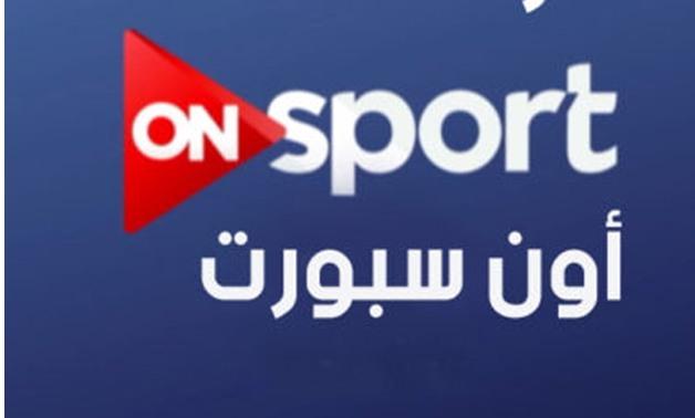 بالصور تردد قناة on sport عربسات , تعرف علي تردد قناه on sport 4505 2