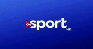 صور تردد قناة on sport عربسات , تعرف علي تردد قناه on sport