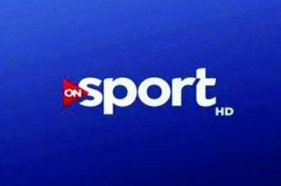 صورة تردد قناة on sport عربسات , تعرف علي تردد قناه on sport