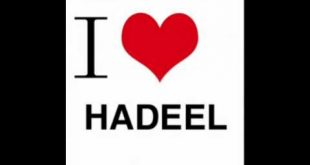 بالصور صور اسم هديل , اروع صور اسم هديل 4560 11 310x165