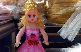 بالصور صور عروسه المولد , اجمل صور منوعه لعروسه المولد 4644 4