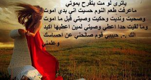 بالصور صور زعل حب , اجمل الكلمات عن وداع الاحباب 5037 12 310x165