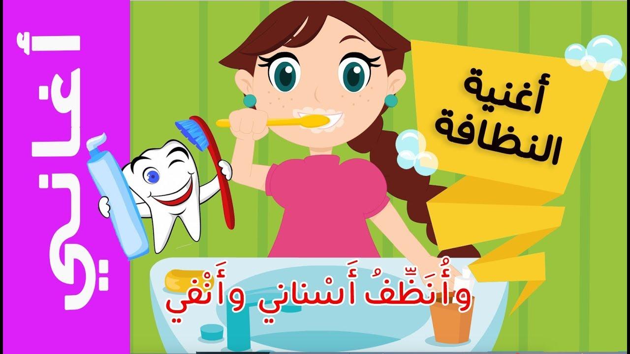 صور هل تعلم عن النظافة , النظافة سلوك حضارى