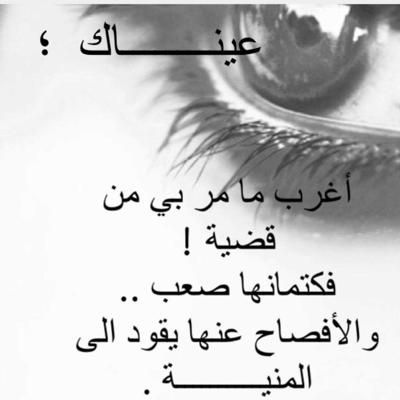 بالصور قصائد غزل فاحش , الشعر هو غذاء الروح والنفس 5109 10