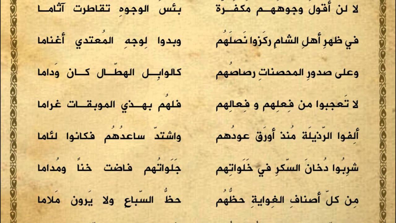 بالصور قصائد غزل فاحش , الشعر هو غذاء الروح والنفس 5109 12