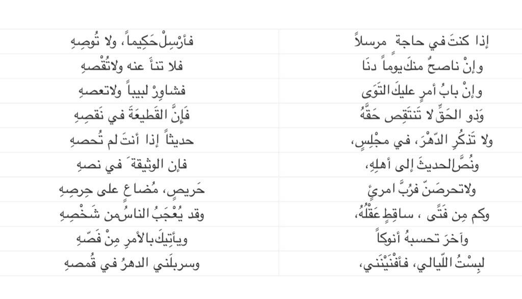بالصور قصائد غزل فاحش , الشعر هو غذاء الروح والنفس 5109 3
