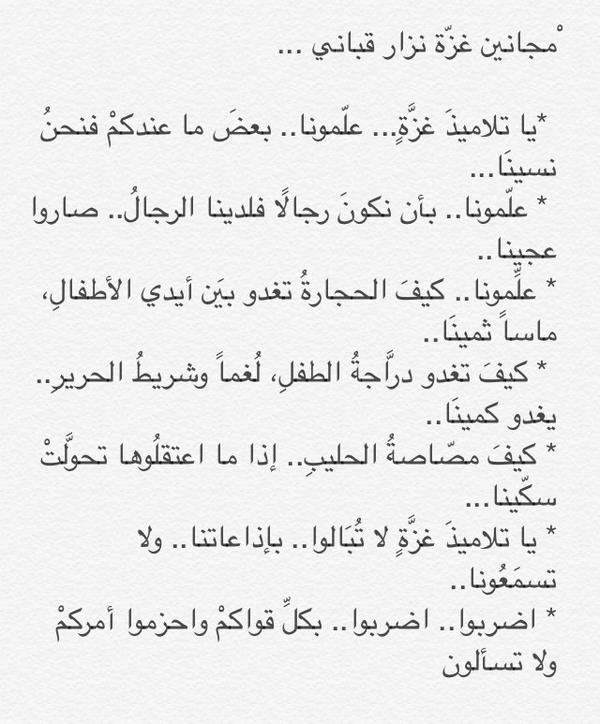 بالصور قصائد غزل فاحش , الشعر هو غذاء الروح والنفس 5109 4