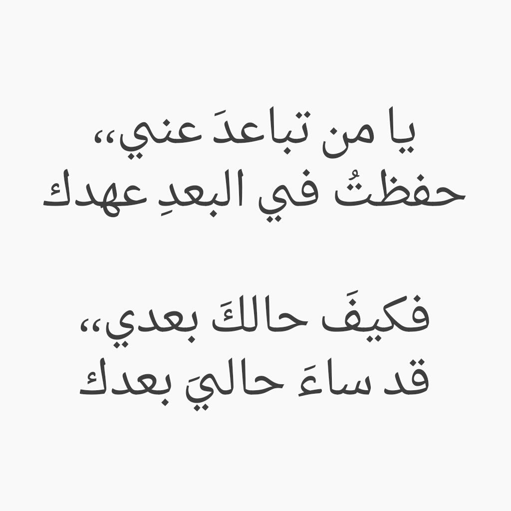 بالصور قصائد غزل فاحش , الشعر هو غذاء الروح والنفس 5109 6