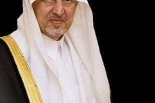 بالصور شعر خالد الفيصل , من هو الامير خالد بن عبد العزيز ال سعود 5132 11 310x205