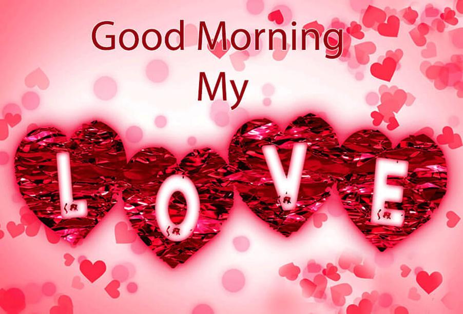 صورة همسات الصباح للحبيب , اجمل الكلمات الرومانسيه بين الاحبه