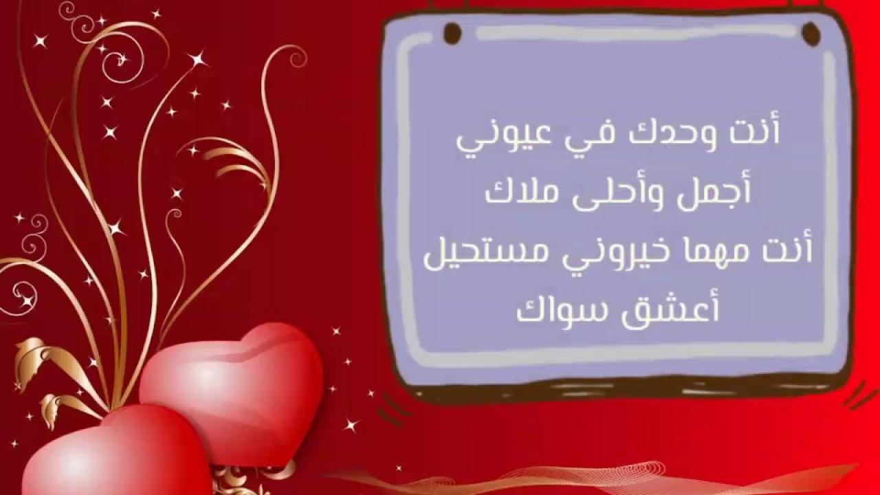 بالصور رسائل حب مسجات , جدد حبك برسائل غرام جميله 11126 11