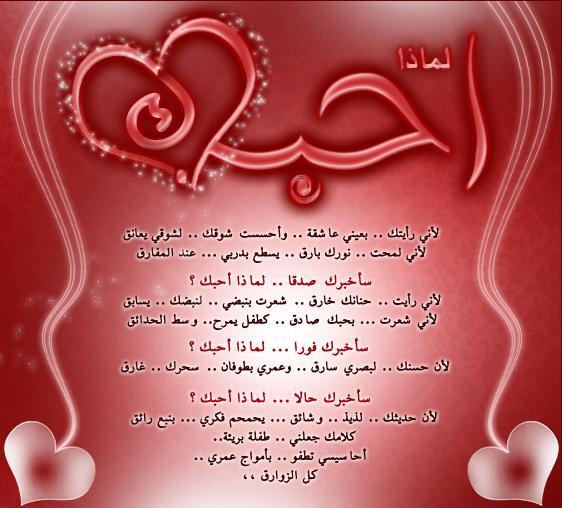 بالصور رسائل حب مسجات , جدد حبك برسائل غرام جميله 11126 9