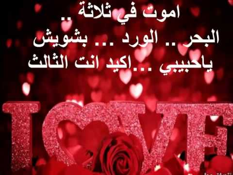 صور رسائل حب مسجات , جدد حبك برسائل غرام جميله