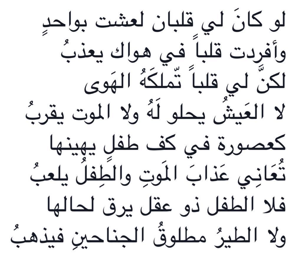 صور اشعار حب ورمنسيه , قصائد غزل جميلة