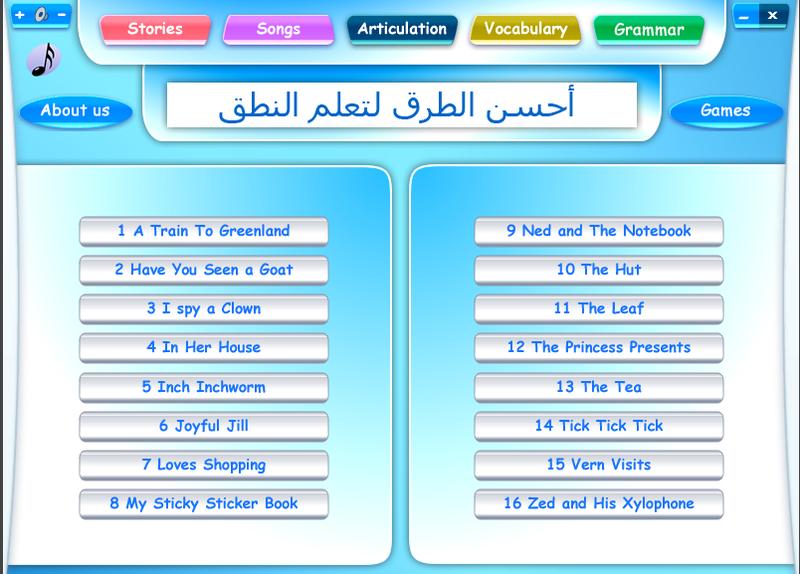 صورة تعلم اللغة الانجليزية للمبتدئين بالصوت والصورة , اسهل طريقة لتعلم اللغه الانجليزية