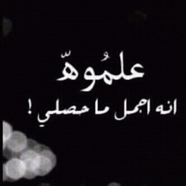 برودكاست حب تويتر اجدد صور برودكاست حب احلى كلام عالم متعه