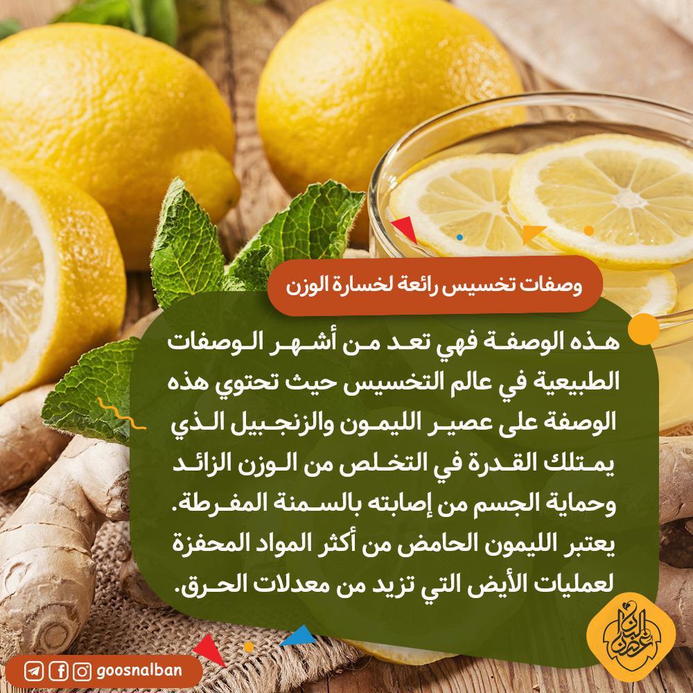 بالصور فوائد الليمون , اهم فوائد الليمون المتعدده 629 1