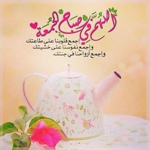 بالصور صباح الخير 2019 , اروع الصور الكتابيه بصباح الخير تحفه 652 11