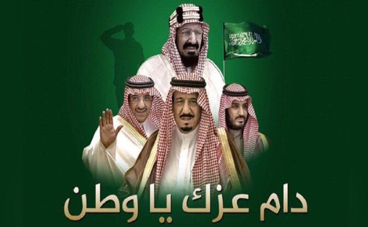 صورة صور لليوم الوطني , اليوم الوطني في المملكة العربية السعودية