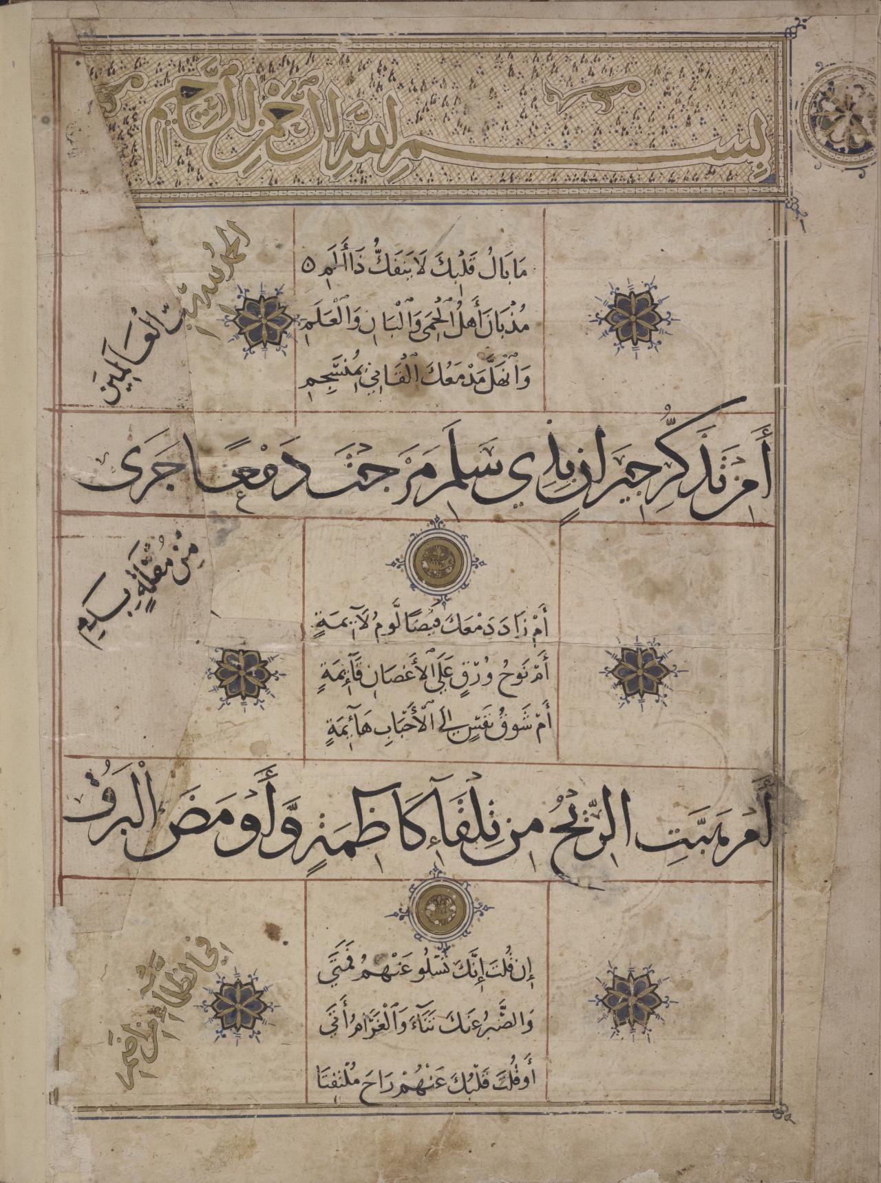 صورة شعر في مدح الرسول , من هم شعراء النبي صلى الله عليه وسلم
