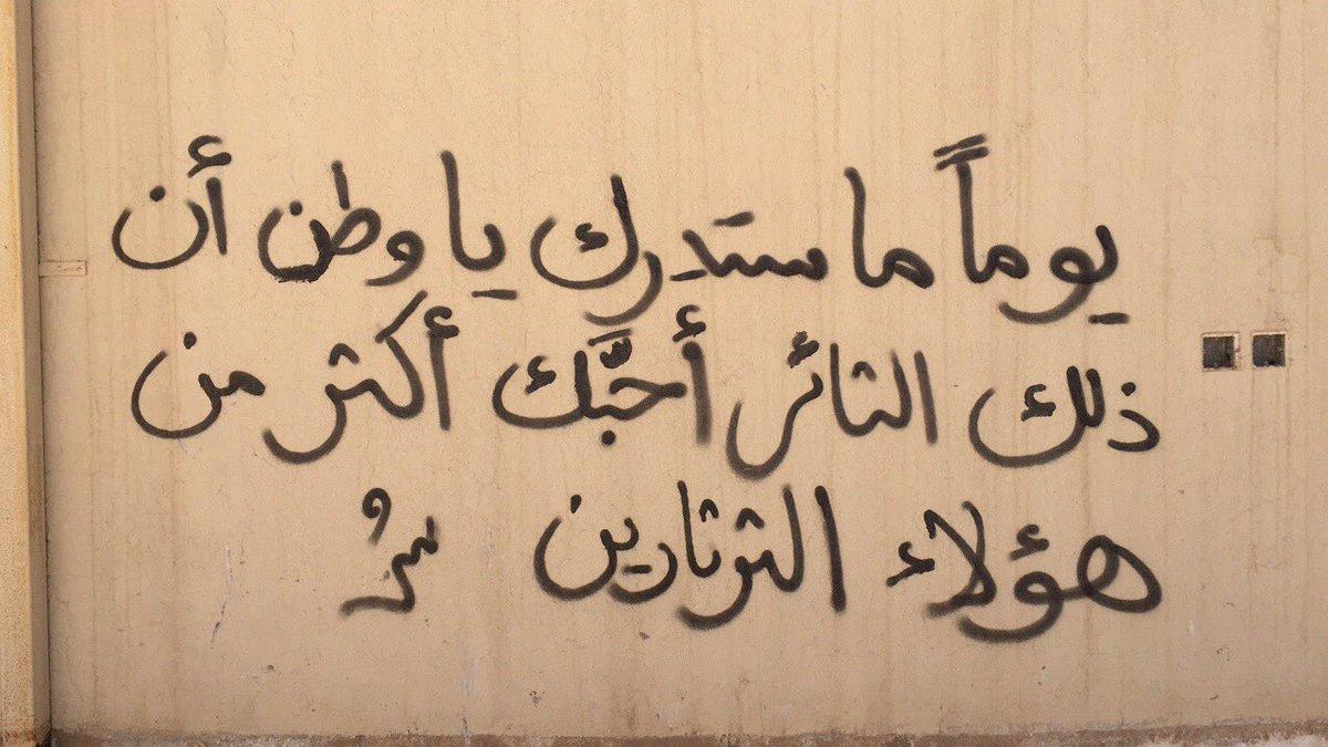 صور حكم عن الوطن , الوطن هو القلب والروح والعين