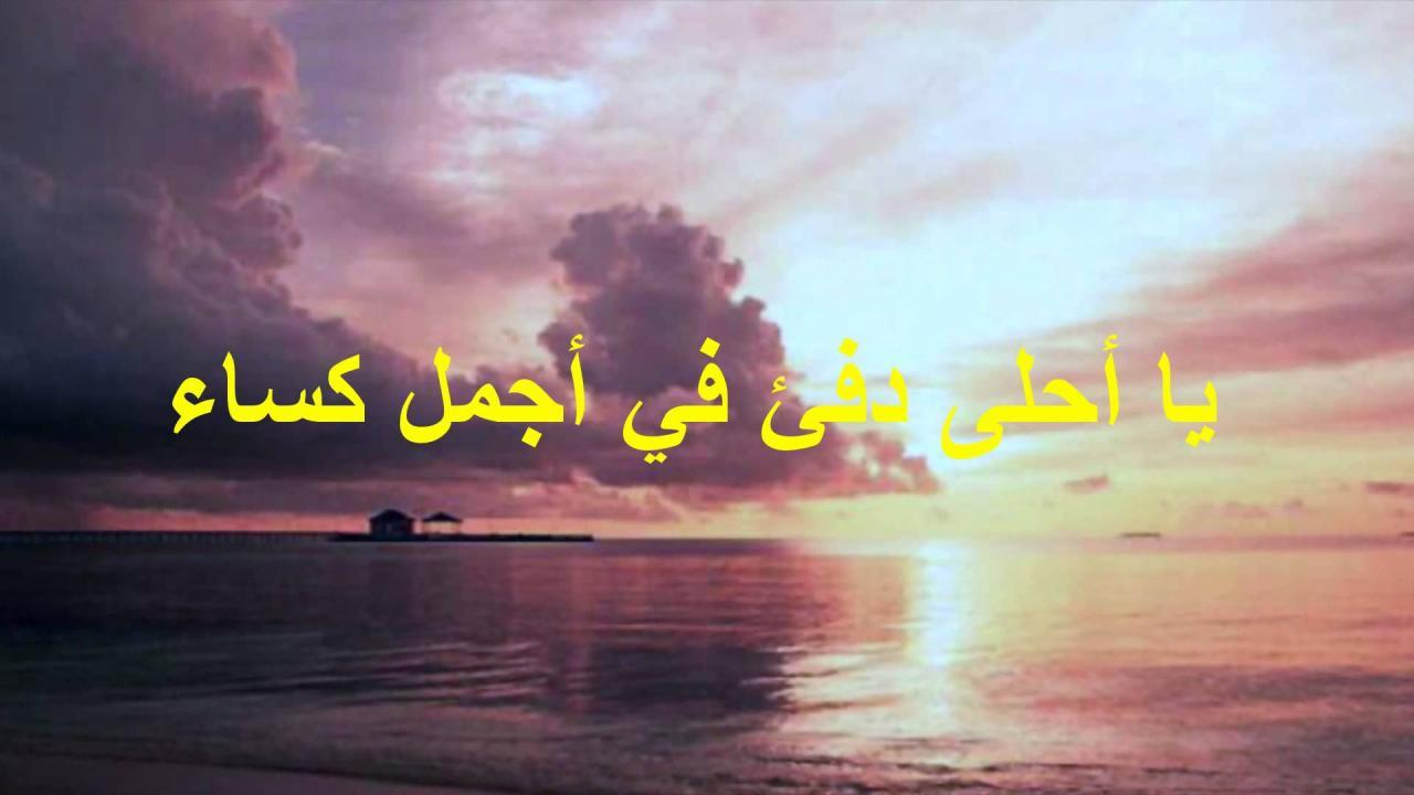 صورة اجمل قصيدة عن الام مكتوبة , ادامك الله فى حياتى نعمة يا جنتى الغالية 4842 1