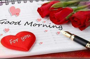 صور كلمات الصباح والتفاؤل , اروع واجمل الكلمات عن الصباح
