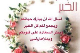 صورة رسالة صباح الخير , اجمل كلام عن الصباح