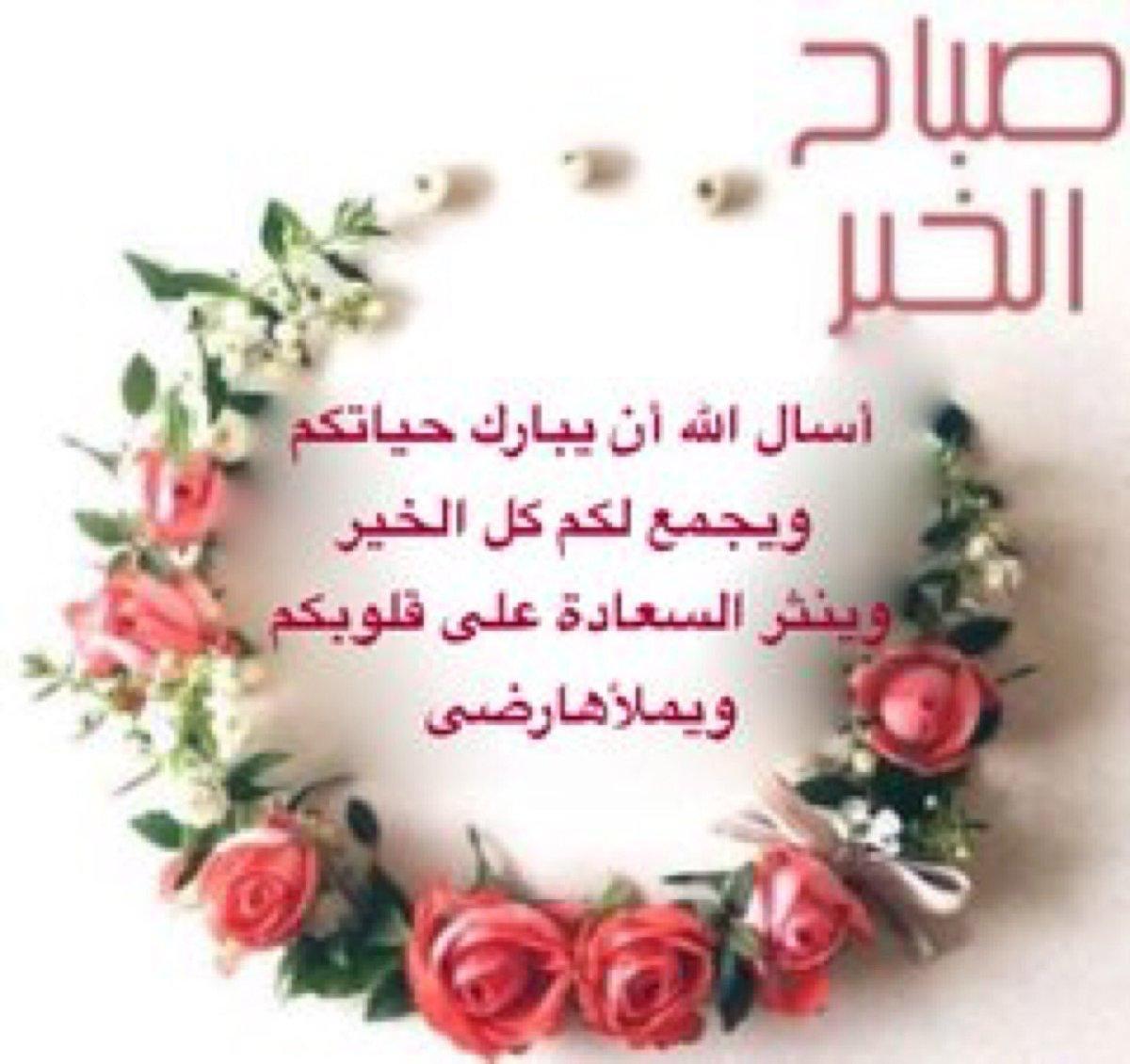 صور رسالة صباح الخير , اجمل كلام عن الصباح