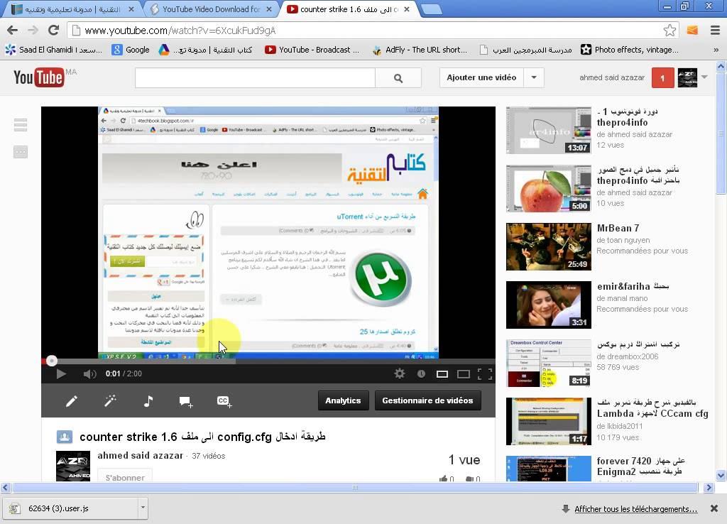 صورة كيف احمل من اليوتيوب , طريقة تحميل من اليوتيوب