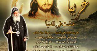 صور صور دينيه مسيحيه , بعض الرمزيات الخاصه بالدين المسيحى