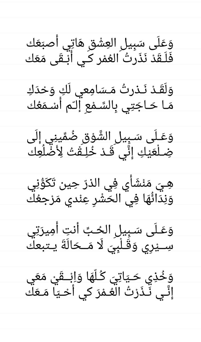 صورة شعر غزل فاحش في وصف جسد المراة , جمال المراة في الشعر الجاهلي 423 2