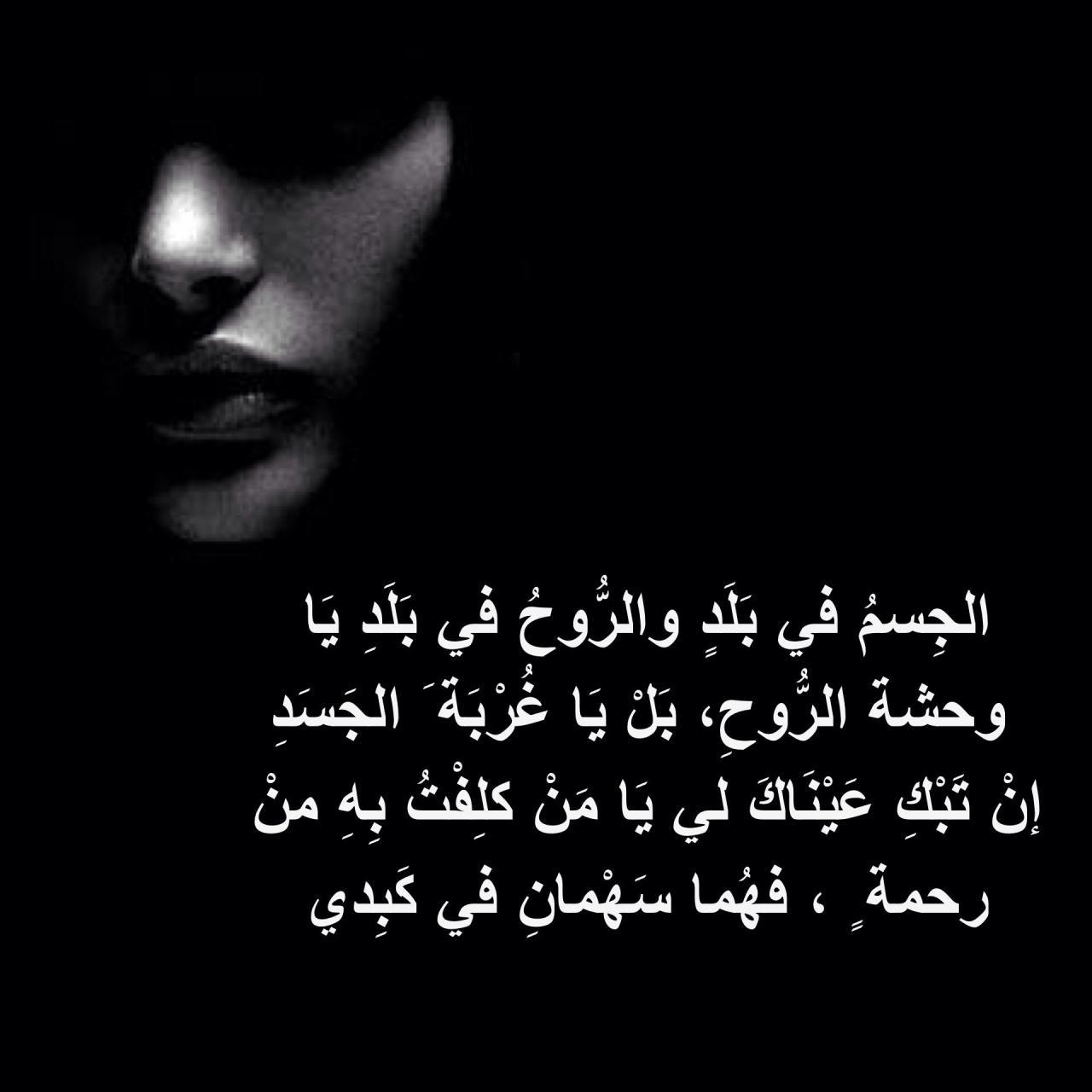 صورة شعر غزل فاحش في وصف جسد المراة , جمال المراة في الشعر الجاهلي 423 4
