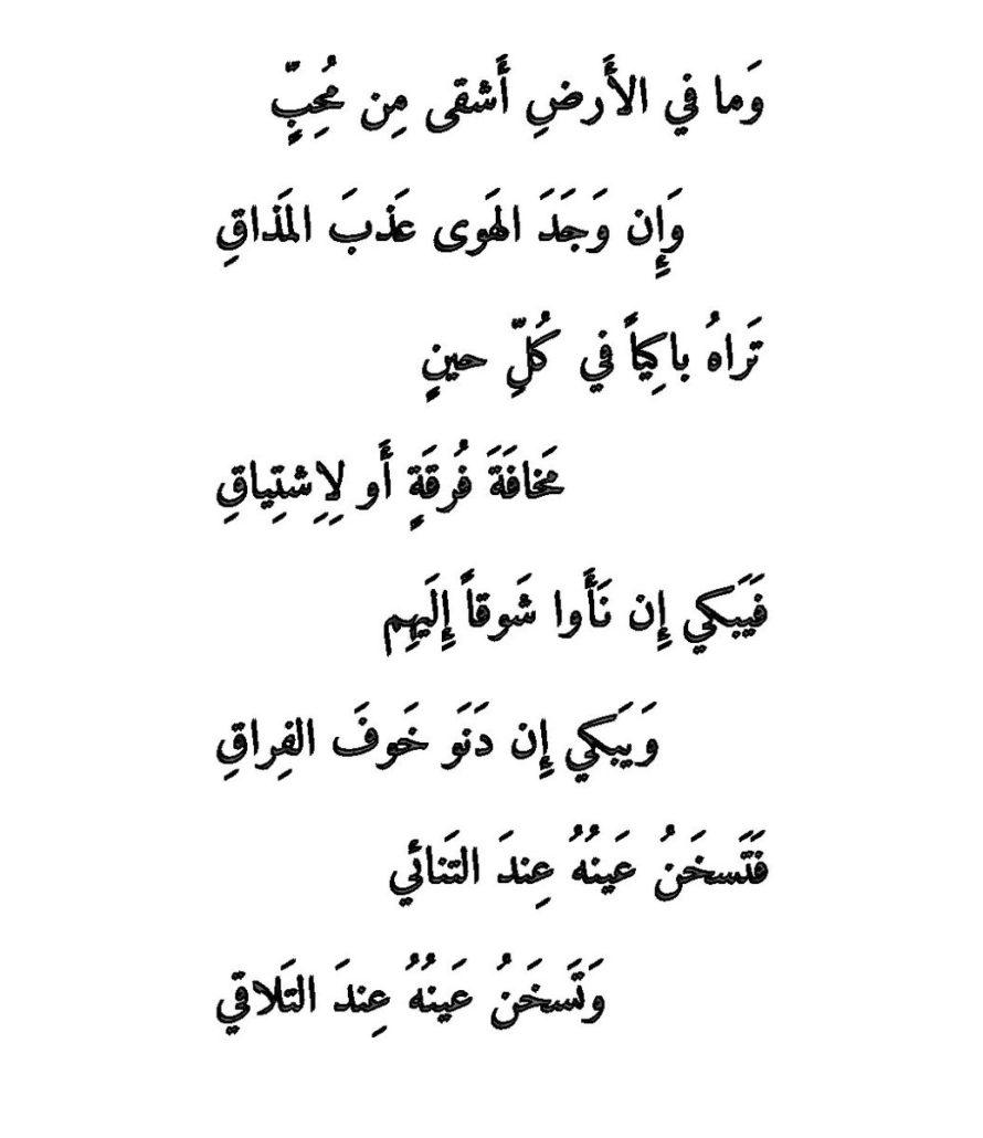 صورة شعر غزل فاحش في وصف جسد المراة , جمال المراة في الشعر الجاهلي 423