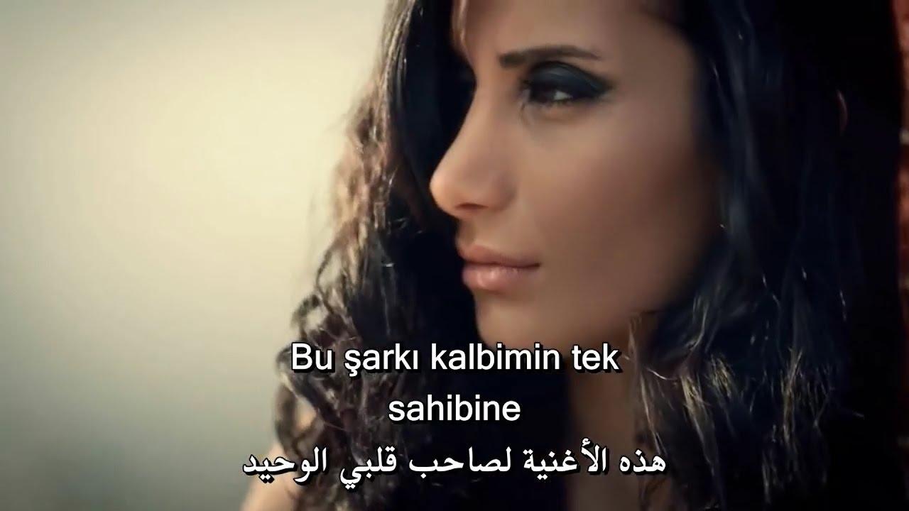 صور كلمات تركية رومانسية , اجمل جمل الدراما التركية
