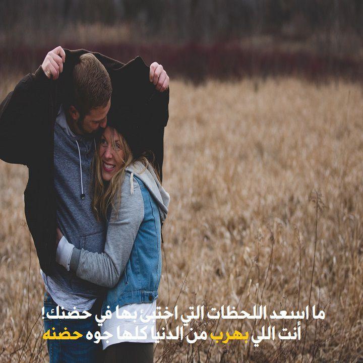صورة صور عليها كلام حب , ارق صور التعبيرات عن الحب