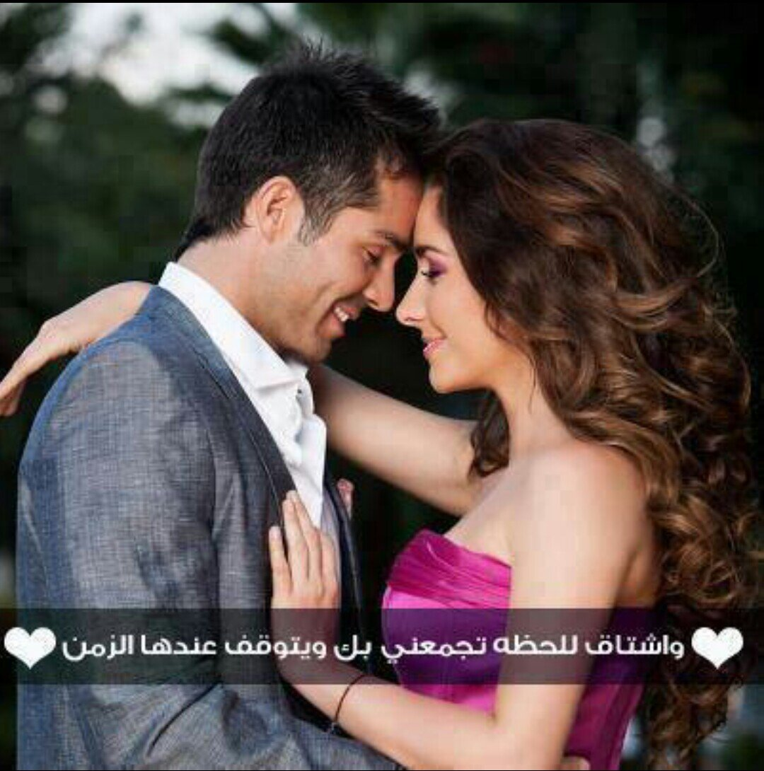 صور صور حب رمنسي , غرام الحب واجمل لحظاته بالصور