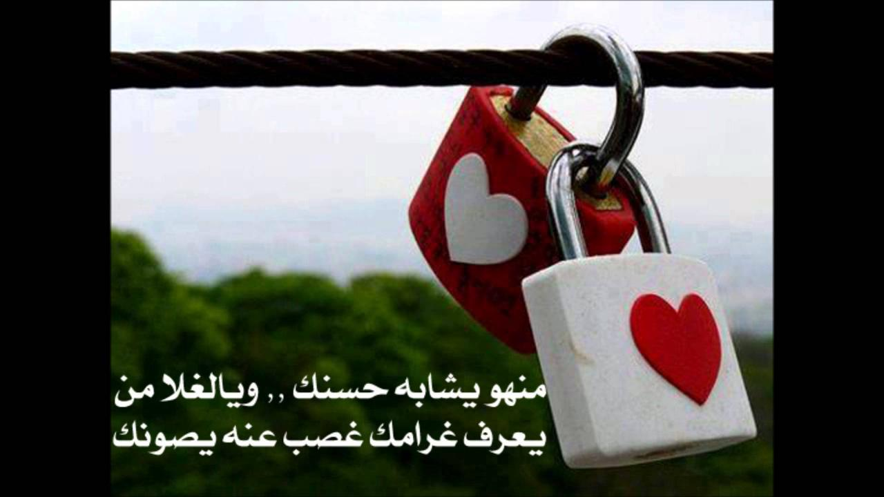 صورة صور مكتوب عليها كلام حب , اعذب عبارات الحب وارقها بالصور