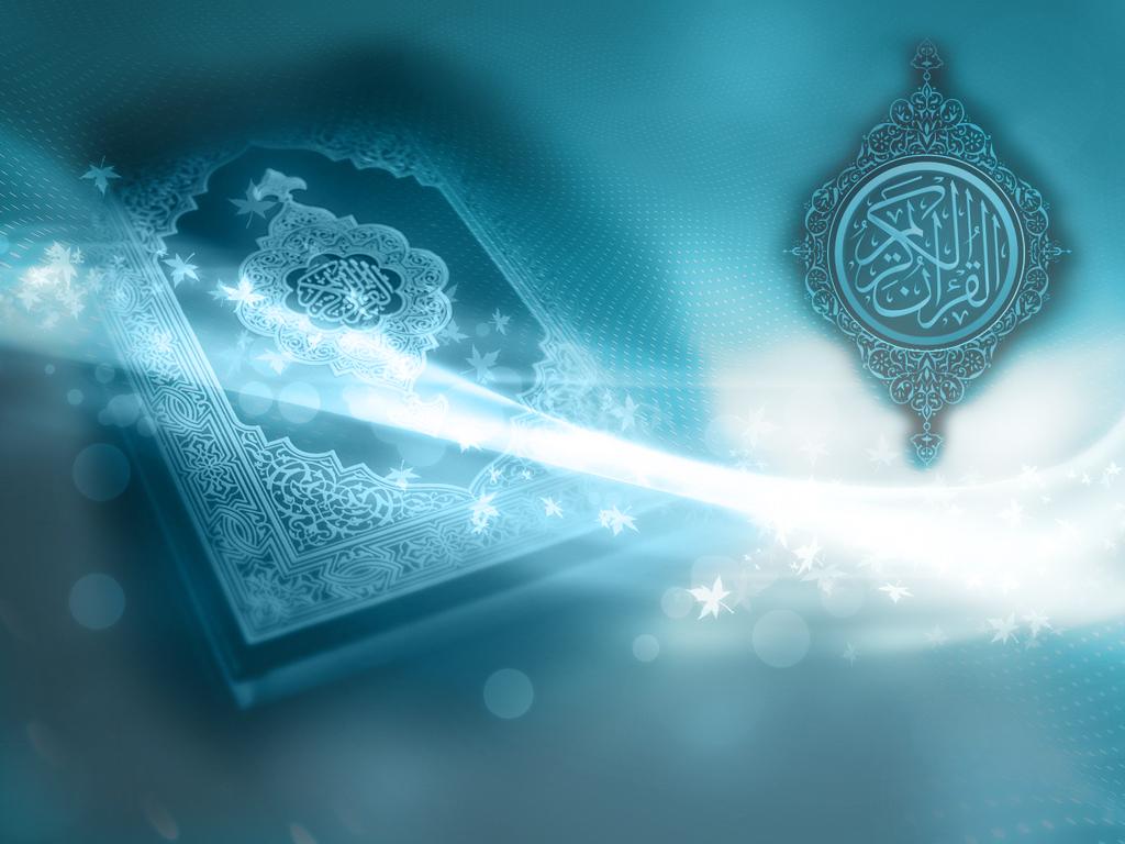صور صور خلفيات اسلامية , اجمل الخلفيات الاسلامية المنوعة