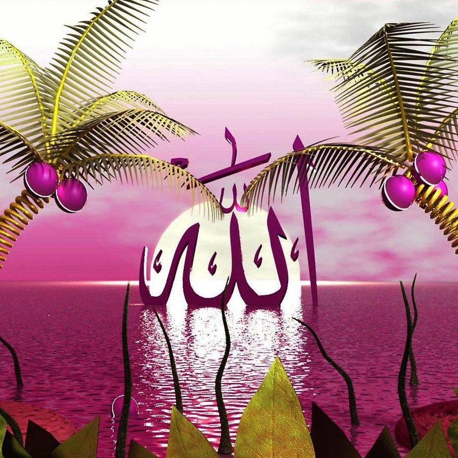 صورة صور مع الله , صور دينيه مع الله جميله