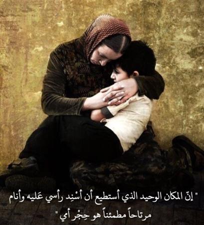 صورة صور عن الام المتوفية , الم وفاه الام بالصور