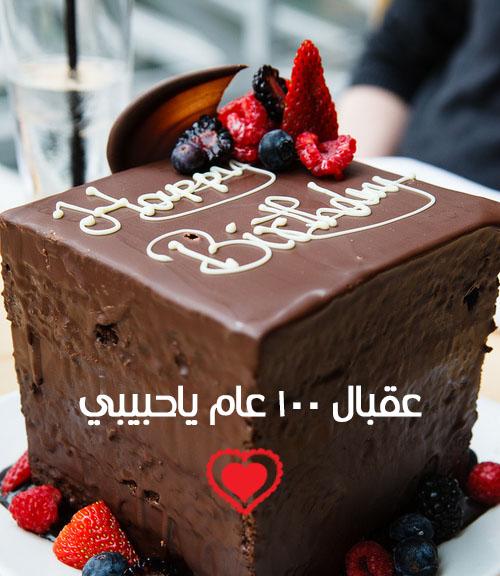 صور عيد ميلاد سعيد محمد الاحتفال بعيد الميلاد لااسم محمد احلا كلام