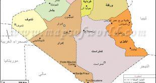 صورة صورة خريطة الجزائر , الجزائر في خريطه بالصور