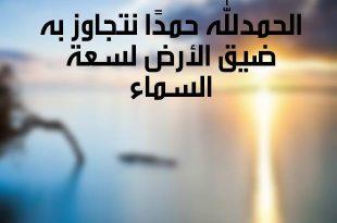 صورة تنزيل صور اسلامية , اجمل الصور الاسلاميه المنوعه