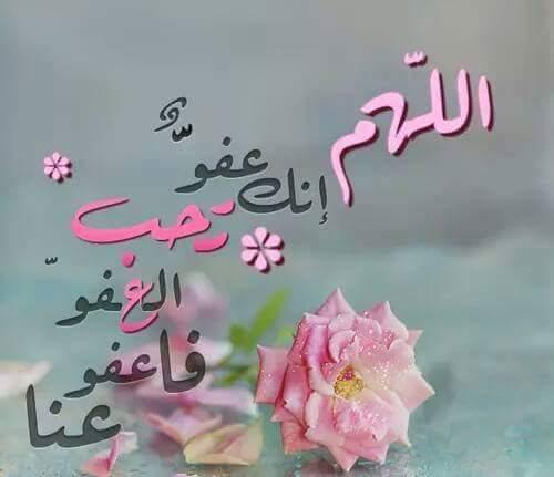 صورة صور دينيه حلوه , اجمل الصور المكتوب عليها كلمات دينيه