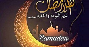 صور صور رمضان كريم , شهر رمضان شهر الرحمه و المغفره بالصور