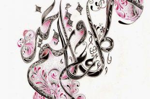 صورة اجمل الصور المتحركة لعيد الاضحى , عيد الاضحى و الاحتفال به