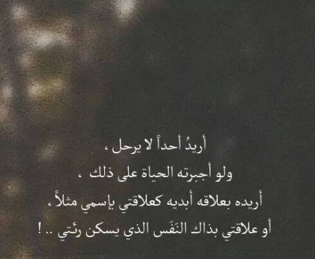 صورة صور دينيه حزينه , صور حزينه جدا ولكن دينيه