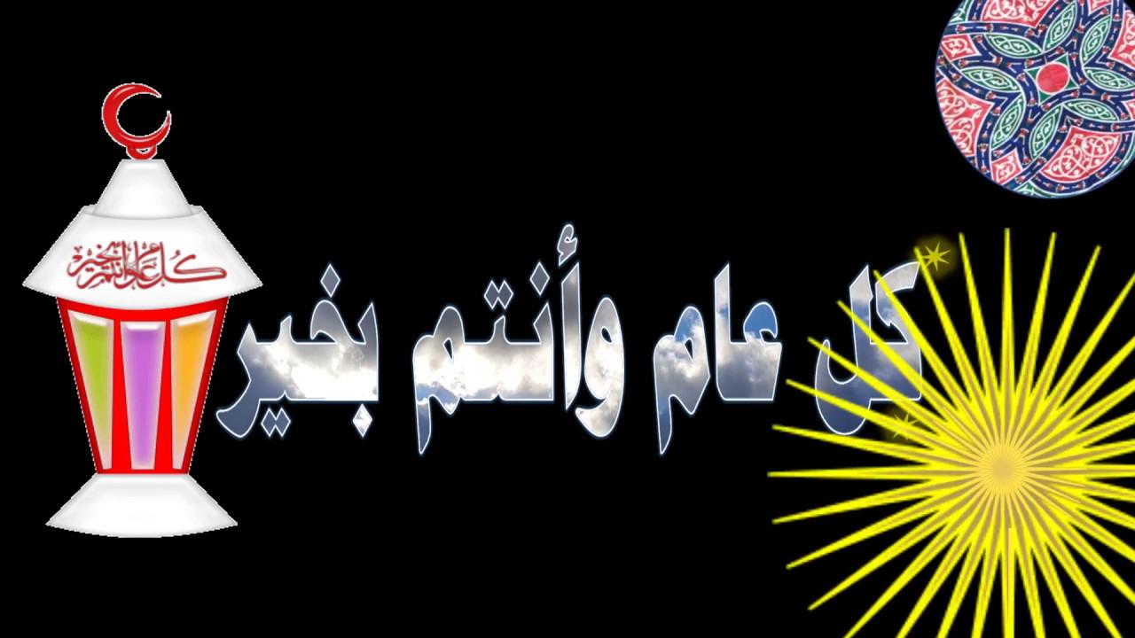 صورة صور رمضان متحركة , صور جديده و حصريه متحركه لشهر رمضان